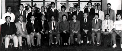 Meeting in 1984 the prelude of European and International Wushu Federations, Hubei, China including Louis Linn and Robert Flint